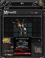 Screen(08_22-05_57)-0000.jpg
