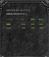 Screen(08_22-06_20)-0001.jpg