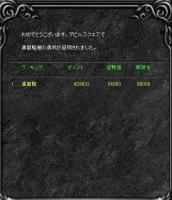 Screen(08_22-12_20)-0000.jpg