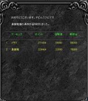 Screen(08_23-08_20)-0000.jpg