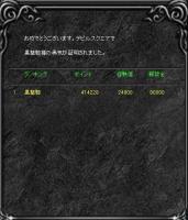 Screen(08_24-04_20)-0000.jpg