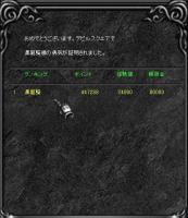Screen(08_24-12_20)-0006.jpg