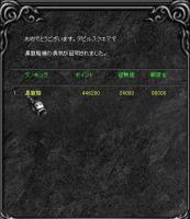 Screen(08_24-14_20)-0007.jpg