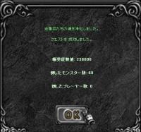 Screen(08_26-10_38)-0003.jpg