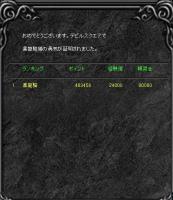 Screen(08_28-15_20)-0000.jpg