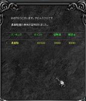 Screen(08_28-17_20)-0002.jpg
