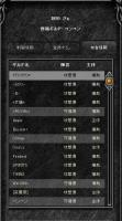 Screen(08_29-12_06)-0000.jpg