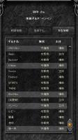 Screen(08_29-12_06)-0001.jpg