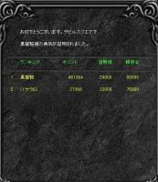 Screen(08_29-20_19)-0001.jpg