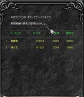 Screen(08_30-10_20)-0005.jpg