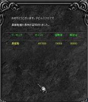 Screen(08_31-03_20)-0000.jpg