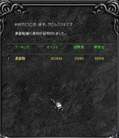 Screen(08_31-04_20)-0001.jpg