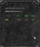 Screen(08_31-05_20)-0002.jpg