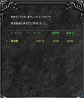Screen(08_31-07_20)-0006.jpg