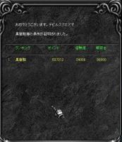 Screen(08_31-10_20)-0009.jpg