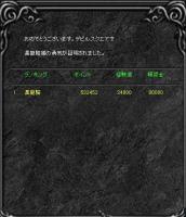 Screen(09_02-06_20)-0000.jpg