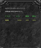 Screen(09_02-10_20)-0004.jpg