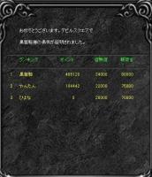 Screen(09_02-23_20)-0000.jpg
