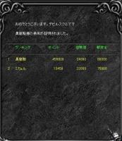 Screen(09_04-10_19)-0011.jpg
