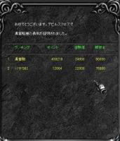 Screen(09_05-13_20)-0001.jpg