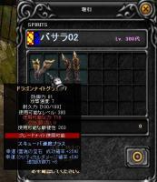 Screen(09_07-16_19)-0000.jpg