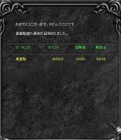Screen(09_09-03_20)-0000.jpg
