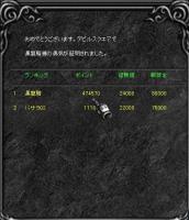 Screen(09_09-12_20)-0001.jpg