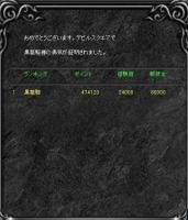 Screen(09_10-03_20)-0000.jpg