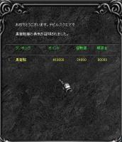 Screen(09_10-07_20)-0002.jpg