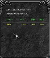 Screen(09_11-08_20)-0002.jpg
