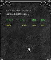 Screen(09_12-04_20)-0001.jpg