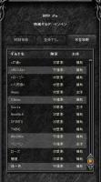 Screen(09_12-13_43)-0001.jpg