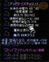 Screen(09_13-16_21)-0000.jpg