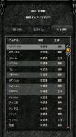 Screen(10_11-12_51)-0007.jpg