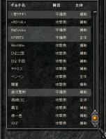 Screen(10_11-12_51)-0008.jpg