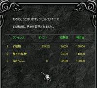 Screen(10_16-06_20)-0000.jpg