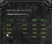 Screen(10_22-06_20)-0001.jpg