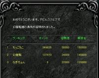 Screen(10_23-06_20)-0000.jpg