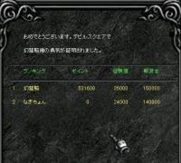Screen(10_24-06_20)-0001.jpg