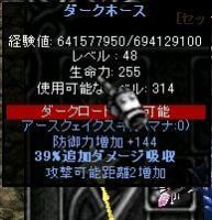 Screen(10_25-07_38)-0001.jpg