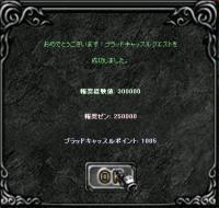 Screen(10_25-10_46)-0009.jpg