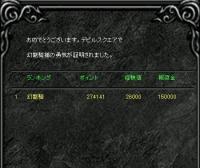 Screen(11_02-08_21)-0001.jpg