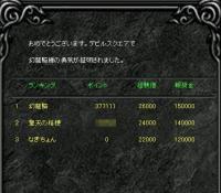 Screen(11_06-06_20)-0001.jpg