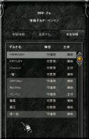 Screen(11_08-12_57)-0007.jpg