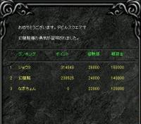 Screen(11_18-12_20)-0006.jpg