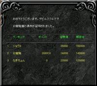 Screen(11_25-10_20)-0004.jpg