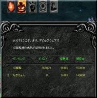 Screen(11_25-12_20)-0005.jpg