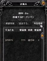 Screen(12_04-13_35)-0000.jpg