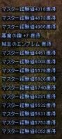 Screen(12_04-14_10)-0001.jpg