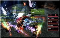 Screen(12_09-08_30)-0001.jpg
